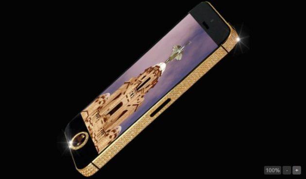 smartphone más caro i301mx