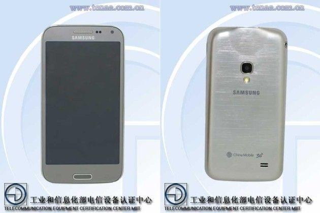 Galaxy Beam 2 32109mx