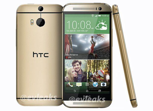 HTC One 2014 210mx