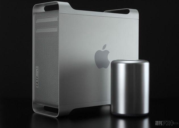 Cómo montar tu propio Mac Pro