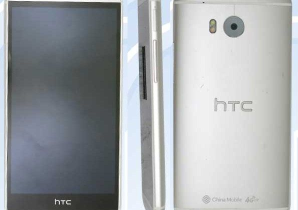 htcone-596x420