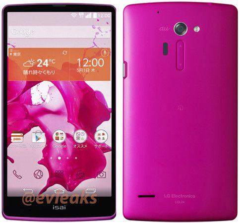 LG isai FL asoma vestido de rosa, especificaciones