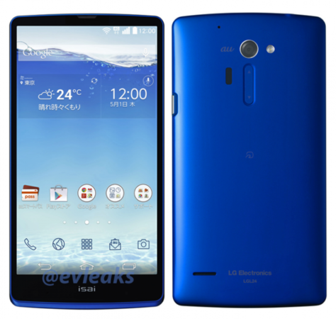 LG-isai-azul-632x600