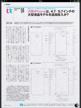 iPhone_6C_Design_Sketch_Wide