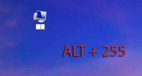 Alt-255