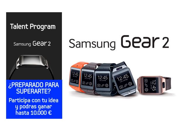 Samsung Talent Program