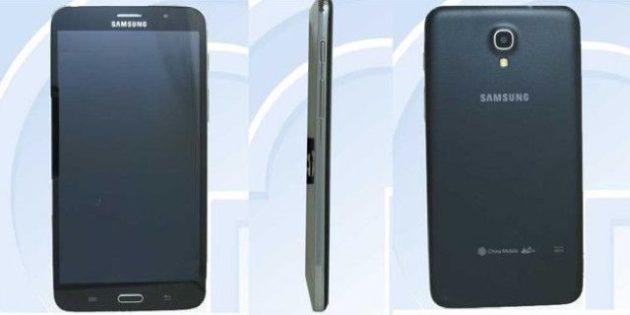 phablet de 7 pulgadas Samsung