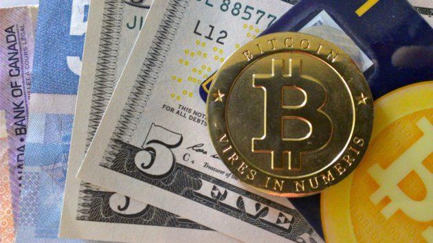 Bitcoins decomisadas a Silk Road