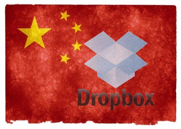 China Dropbox