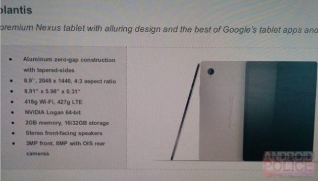 Google Nexus 9 filtrada, esta es la tablet premium de Google