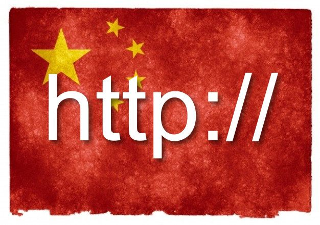 Internet en China
