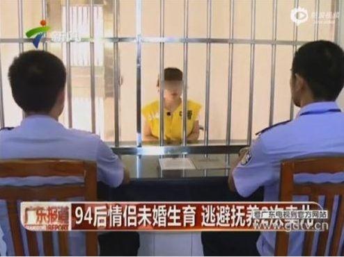 Pareja china vende a sus hijos para satisfacer compras en apps móviles