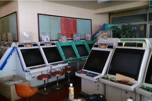 paraíso arcade