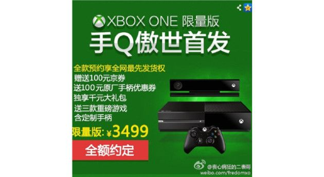 xbox-one-china-launch-pricing_story