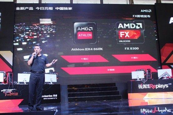 Athlon 860K y FX-8300