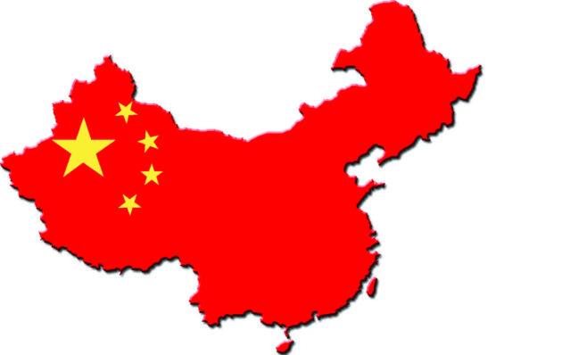 China ha desarrollado la cámara del terror