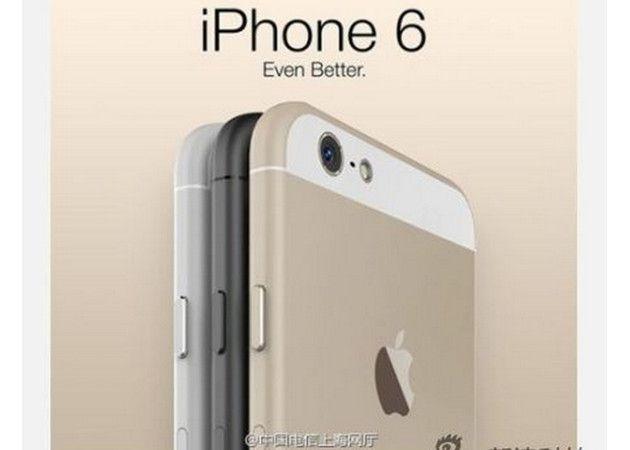 Primera imagen real del iPhone 6