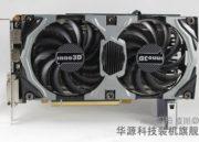 Nuevas imágenes de las GTX 980 y 970 de varios fabricantes 37
