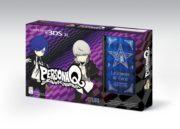 Nintendo 3DS XL edición PersonaQ