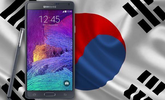 acciones de Samsung