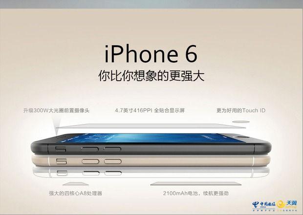especificaciones del iPhone 6