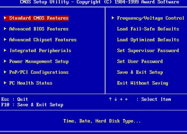 Cómo saber la versión de BIOS que tenemos instalada
