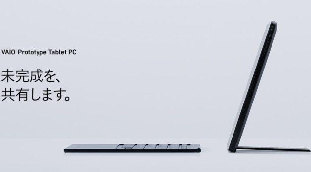Tablet PC VAIO