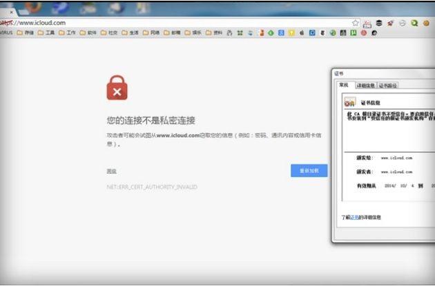 ataque masivo de phishing contra Microsoft