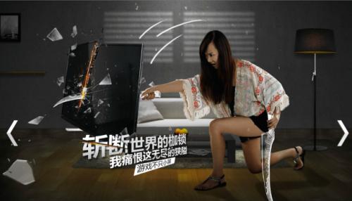 Infinity Blade llegará a Xbox One, pero sólo en China