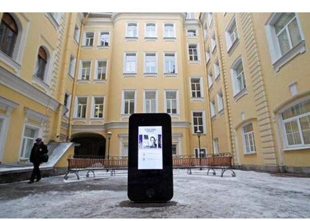 Rusia retira monumento a Steve Jobs por la declaración de homosexualidad de Cook