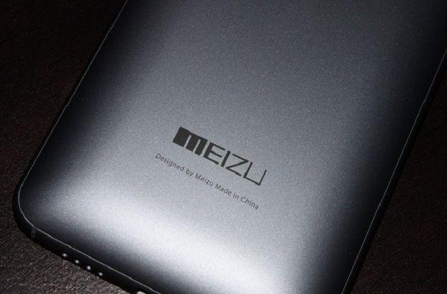 Nuevo smartphone de Meizu