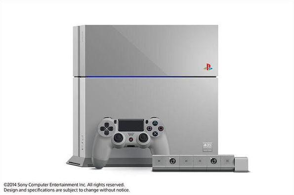 Sony conmemora el 20º aniversario de PlayStation con una PS4 muy especial