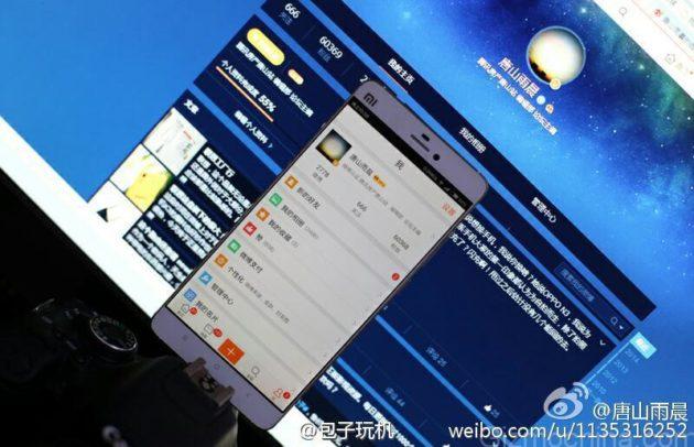 el Xiaomi Mi5