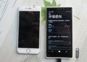 Nuevas imágenes del supuesto Lumia 1030 McLaren 53