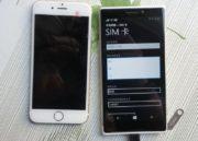 Nuevas imágenes del supuesto Lumia 1030 McLaren 43