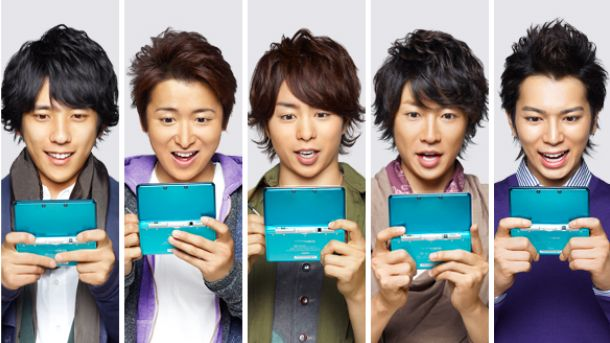 3DS_japan
