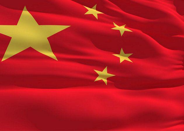 Primer banco online privado de China