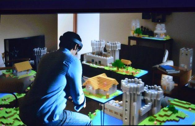Windows Holographic, la realidad aumentada de Microsoft
