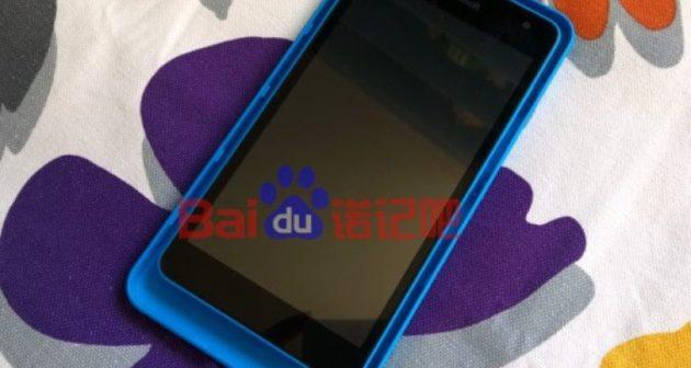 lumia-1330_2