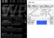 Una filtración nos desnuda Windows 10 para smartphone 51
