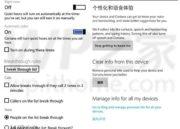 Una filtración nos desnuda Windows 10 para smartphone 39