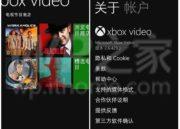 Una filtración nos desnuda Windows 10 para smartphone 65