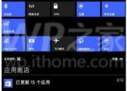 Una filtración nos desnuda Windows 10 para smartphone 59
