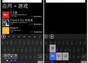 Una filtración nos desnuda Windows 10 para smartphone 57