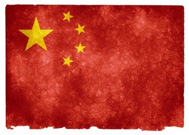 Reuters ha sido bloqueado en China