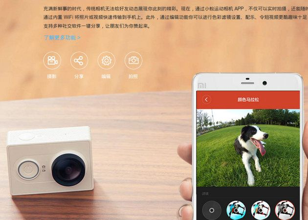 Xiaomi lanza en China la Yi Action Camera, que costará 64$