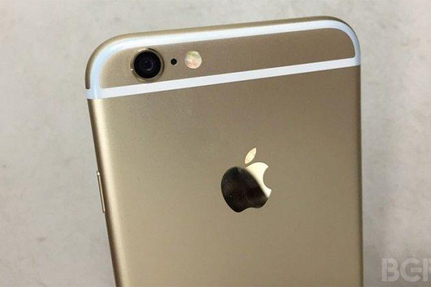 Apple no quiere antivirus en la App Store y pasa la escoba