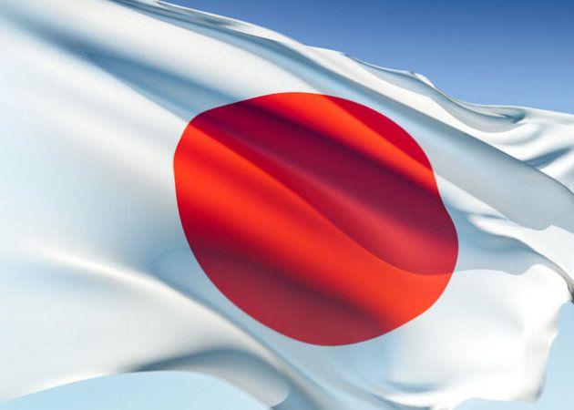Un tribunal japonés obliga a borrar dos comentarios críticos de Google Maps