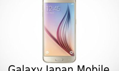 Samsung Galaxy S6 y Samsung Galaxy S6 Edge se venderán sin la marca Samsung en Japón