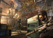 Deus Ex: Mankind Divided - 3